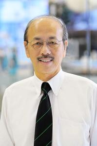 Wah Chiu, Ph.D.